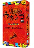 ウボンゴ ミニ 完全日本語版