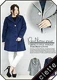 パールボタン ポイント アルパカ風 シャギー テーラード コート アウター 羽織 ジャンパー きれいめ 大きいサイズ レディース 21 ネイビー