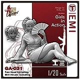 トリファクトリー 1/20 ガールズインアクションシリーズ エミ レジンキット GA-031