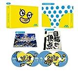 水球ヤンキース Blu-ray BOX[Blu-ray/ブルーレイ]