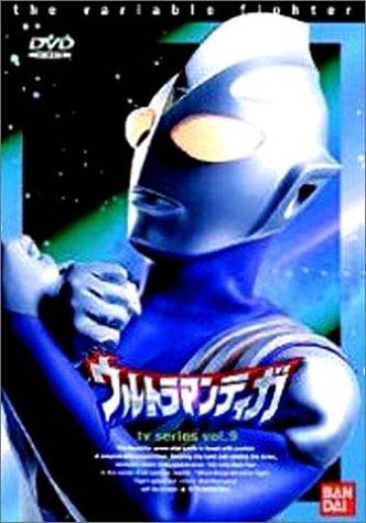 ウルトラマンティガ Vol.9 DVD