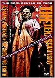 悪魔のいけにえ ドキュメンタリーパック「ファミリー・ポートレイト」&「ショッキング・トゥルース」 [DVD]