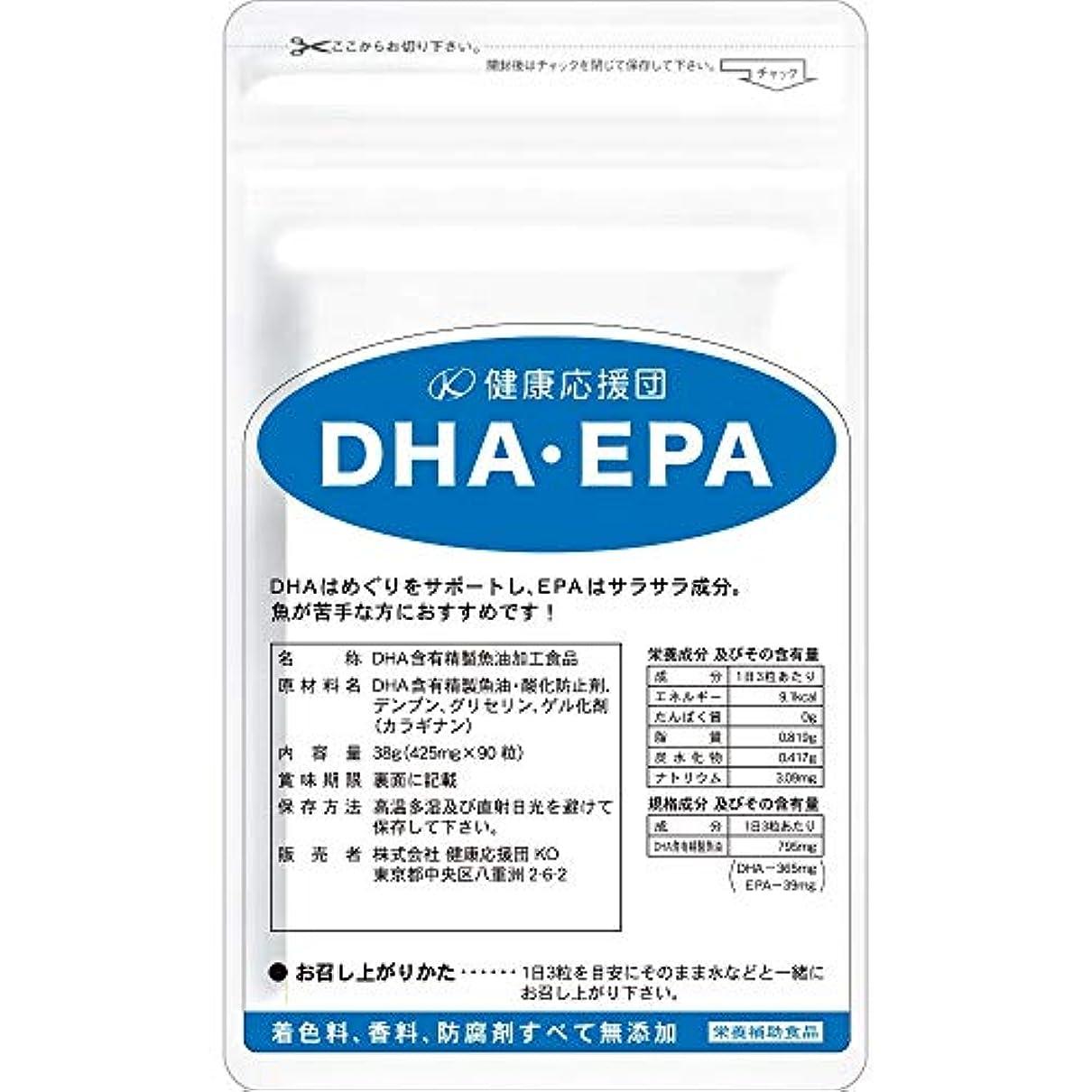 頑丈後嘆願DHA EPA (約12か月)12袋1080粒 (植物性ソフトカプセル)