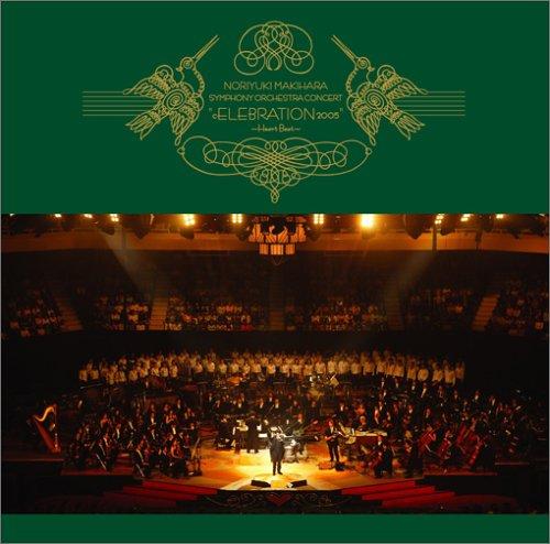 LIVE ALBUM cELEBRATION 2005~Heart Beat~の詳細を見る