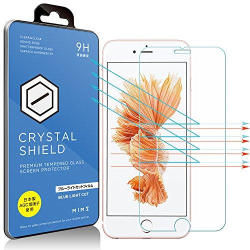 【安心の 日本製 旭硝子】 iPhone 6S / 6 専用 ブルーライトカット 90% 強化ガラスフィルム 保護フィルム ガラスフィルム ブルーライト 【 交換保障 3Dタッチ 極薄 0.33mm 気泡防止 硬度 9H ラウンドエッジ 】 iPhone6 iPhone6s アイフォン6 アイフォン6S v045 15AC11-3-CLRzc