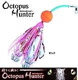 かめや オクトパスハンター (Octopus Hunter) タコサポート KP-085 [ピンク] / タコ専用仕掛け