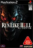 「Run Like Hell」の画像