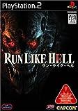「Run Like Hell」の画像