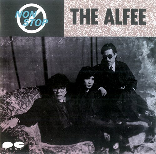 【星空のディスタンス/THE ALFEE 】ライブ定番曲の歌詞を徹底解釈!コード&楽譜も♪の画像