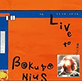 LIVE to BAKUDANIUS