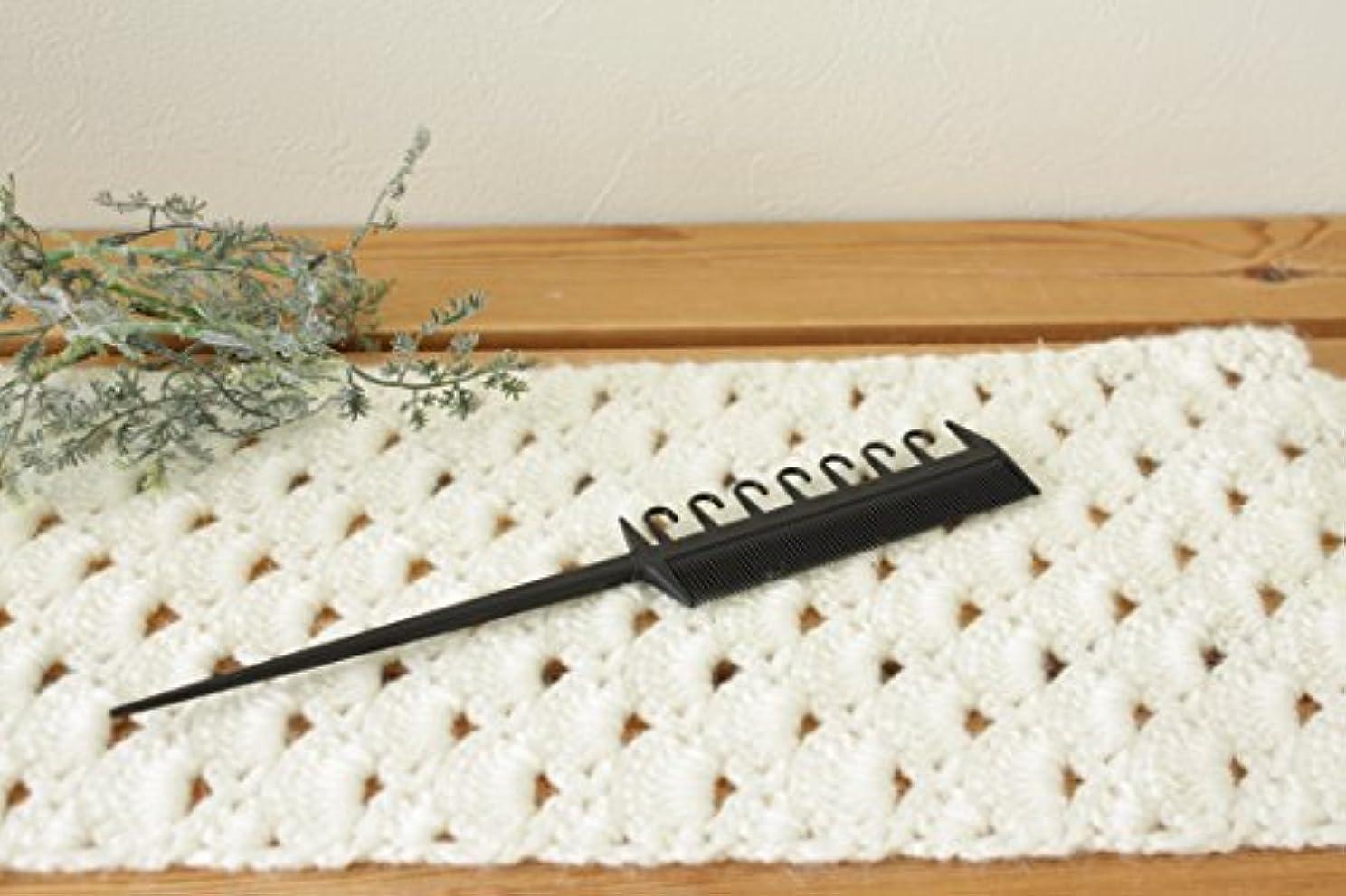 バレエ食欲禁輸カーボンハイライトコーム Carbon Hilight Comb