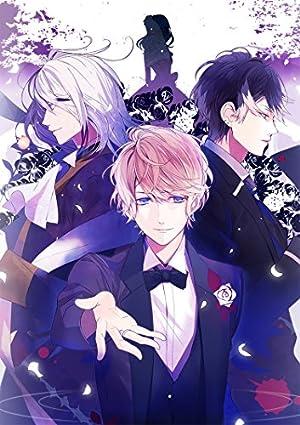 DIABOLIK LOVERS ドS吸血CD BLOODY BOUQUET Vol.5 無神コウ CV.木村良平