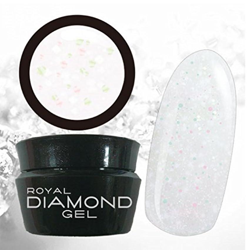泳ぐ泥定常ビューティーワールド BWロイヤルダイヤモンドジェル ピュアホワイト RDG1805