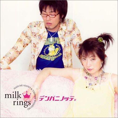 A&G超RADIO SHOW〜アニスパ!〜ミニアルバム【デンパニノッテ。】 / milk rings
