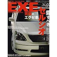 af EXE (オートファッションエグゼ) 2006年 07月号 [雑誌]