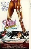 The Bikini Carwash Company [VHS] [Import]