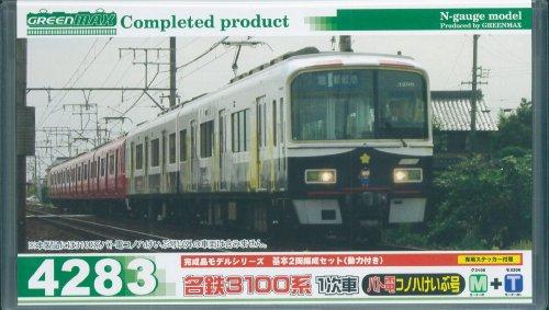 Nゲージ 4283 名鉄3100系 1次車 パト電コノハけいぶ号 基本2両編成セット (動力付き) (塗装済完成品)