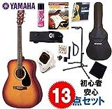 ヤマハ・ギターのアコギ入門完璧13点セット|YAMAHA F-310P + TBS / ・当店オリジナル初心者セット・女性にもオススメ! (TBS/タバコ・サンバースト)