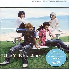 GLAY「すべて、愛だった -La vie d'une petite fille-」のCDジャケット