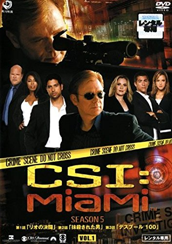 CSI:マイアミ シーズン5 Vol.1(第501話~第503話)