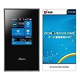 NEC Aterm MR04LN 3B モバイルルーター (OCN モバイル ONE マイクロSIM付)【Amazon.co.jp 限定】