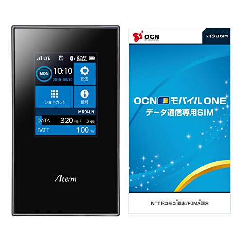 【Amazon.co.jp限定】NEC Aterm MR04LN 3B LTE対応 モバイルルーター 【OCN モバイル ONE マイクロSIM付】
