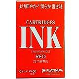 プラチナ万年筆 万年筆カートリッジインク 赤 10本 SPSQ-400#2