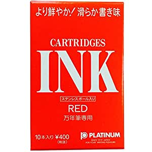 プラチナ萬年筆 デスクペンカートリッジインク 赤 SPSQ-400#2
