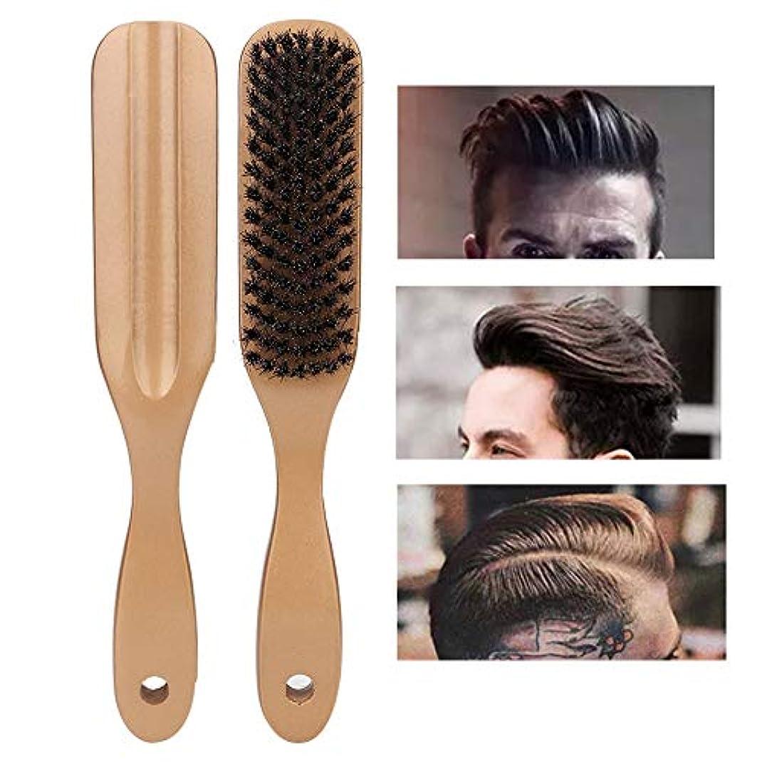 半径ここに必需品人のひげの櫛のブラシオイルのヘッドブラシのヘアーケア用具(ダークイエロー)