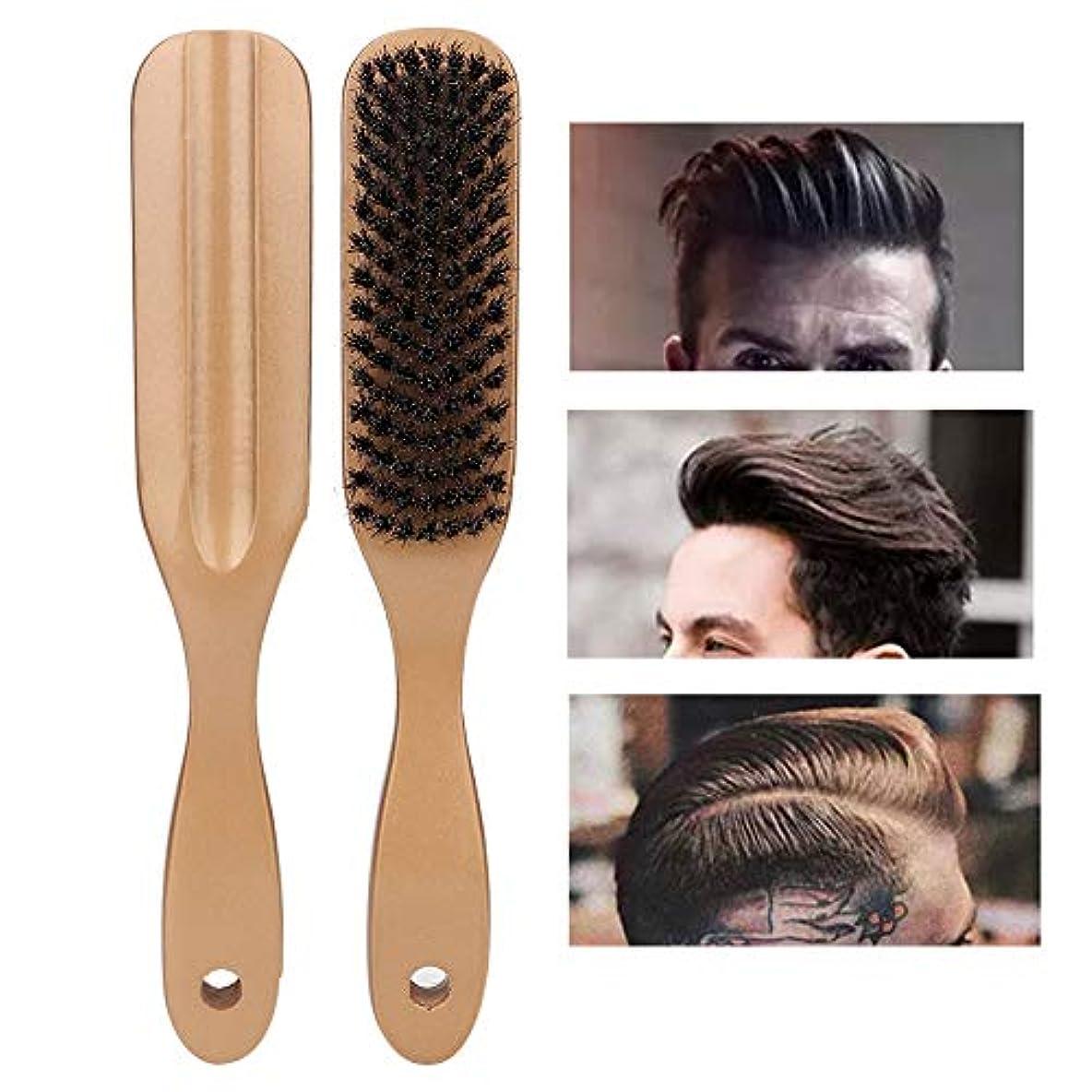 口土地許される人のひげの櫛のブラシオイルのヘッドブラシのヘアーケア用具(ダークイエロー)