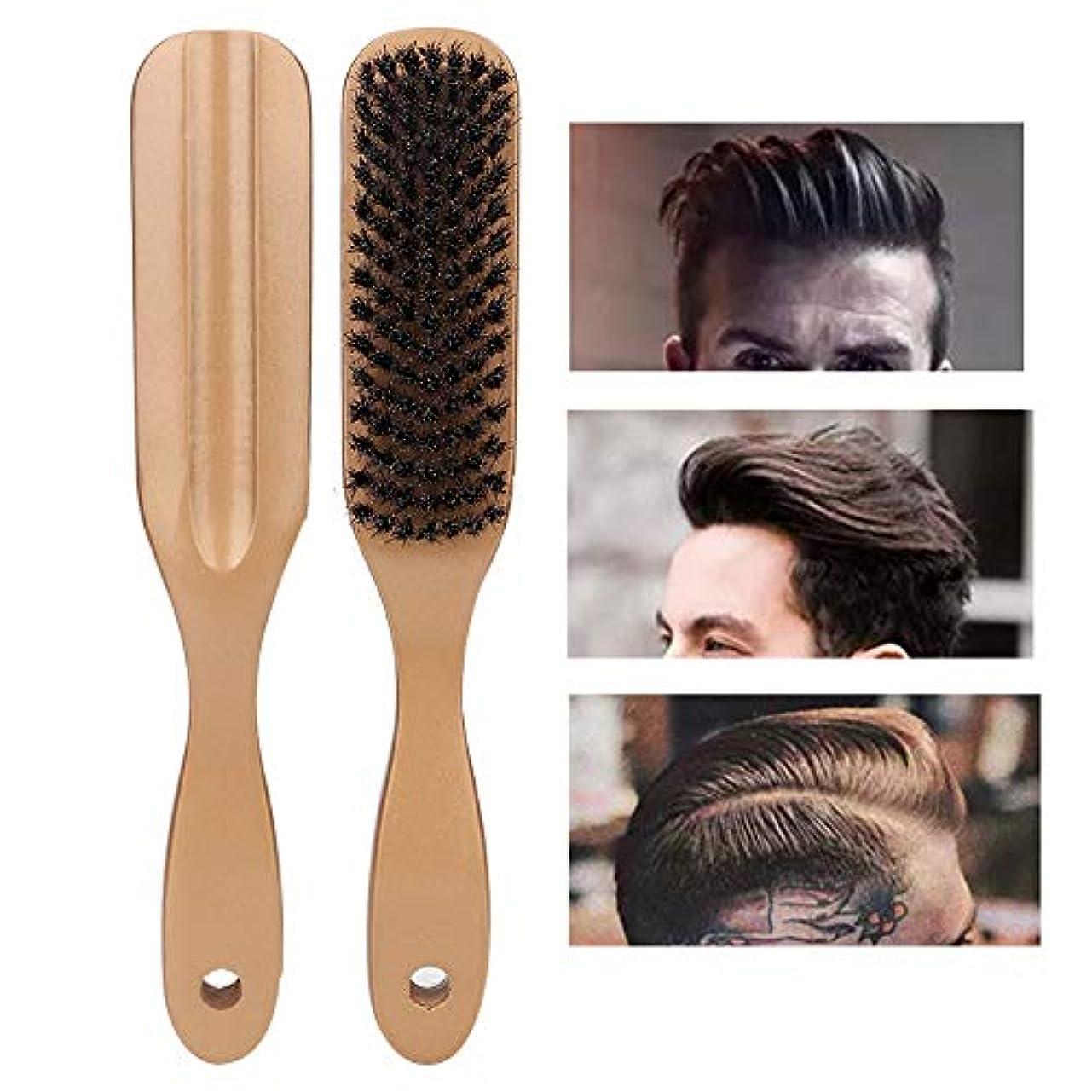試験医薬品型人のひげの櫛のブラシオイルのヘッドブラシのヘアーケア用具(ダークイエロー)