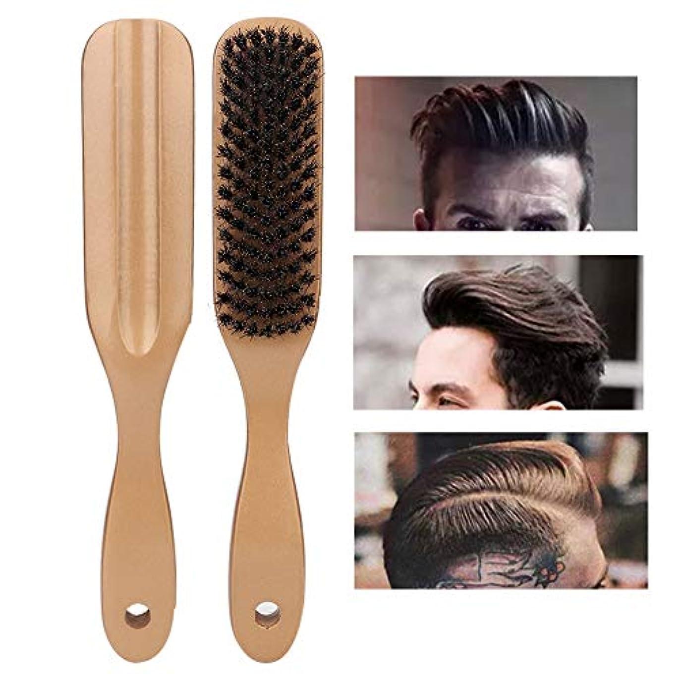 請求囚人ブランド名人のひげの櫛のブラシオイルのヘッドブラシのヘアーケア用具(ダークイエロー)