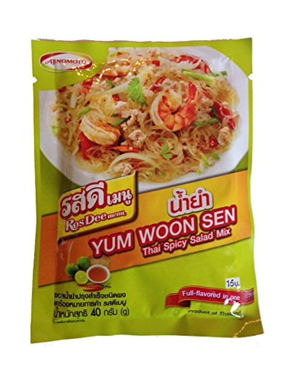 タイ産 ヤムウンセンの素 ( タイ料理の調味料 ) 手作り新鮮 本格 タイ料理 エスニック料理 本場の味 ホームパーティ 人気料理