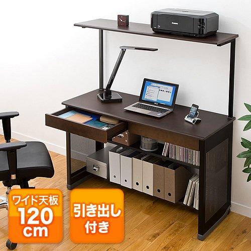 サンワダイレクト パソコンデスク PCデスク ワイド W1200×D500 バツグンの収納力 100-DESK034