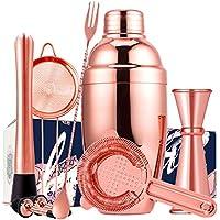Homestia カクテルセット バーセット バーテンダー ギフトボックス ステンレス 7点入れ ピンク 業務用 おしゃれ 550ml