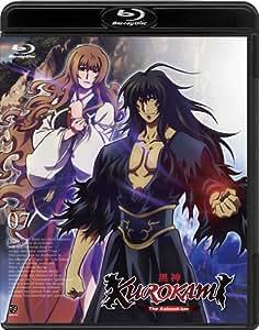 黒神 The Animation VOLUME07 限定版 <初回限定生産> [Blu-ray]