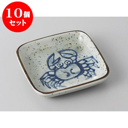 10個セット 小皿 カニ正角小皿 [8.8 x 8.8 x ...