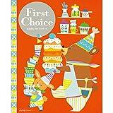 シャディ カタログギフト First Choice (ファーストチョイス) 出産祝い ジャンプ 10,000円コース 包装紙:ネオプレシャス