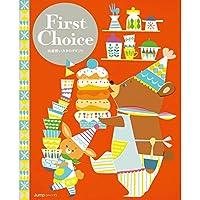 シャディ カタログギフト First Choice (ファーストチョイス) 出産祝い ジャンプ 10,000円コース 包装紙:ニュースレター