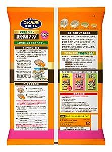 花王 ニャンとも清潔トイレ 脱臭・抗菌チップ 小さめの粒 2.5L×3個入り [猫砂]