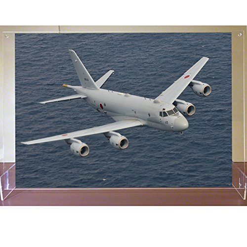 CuVery アクリル プレート 写真 海上自衛隊 対潜哨戒機 P-1