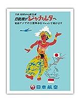 インドネシア - 週に三回 - JAL(日本航空) - ビンテージな航空会社のポスター c.1960s - アートポスター - 28cm x 36cm