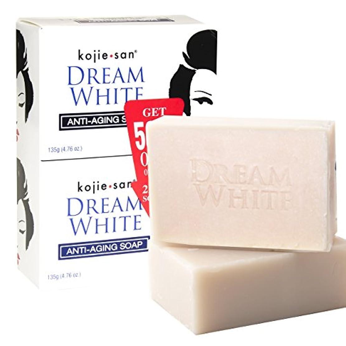 信頼できる苦味類推kojie san DREAM WHITE Soap 135g × 2個 ホワイトニングソープ
