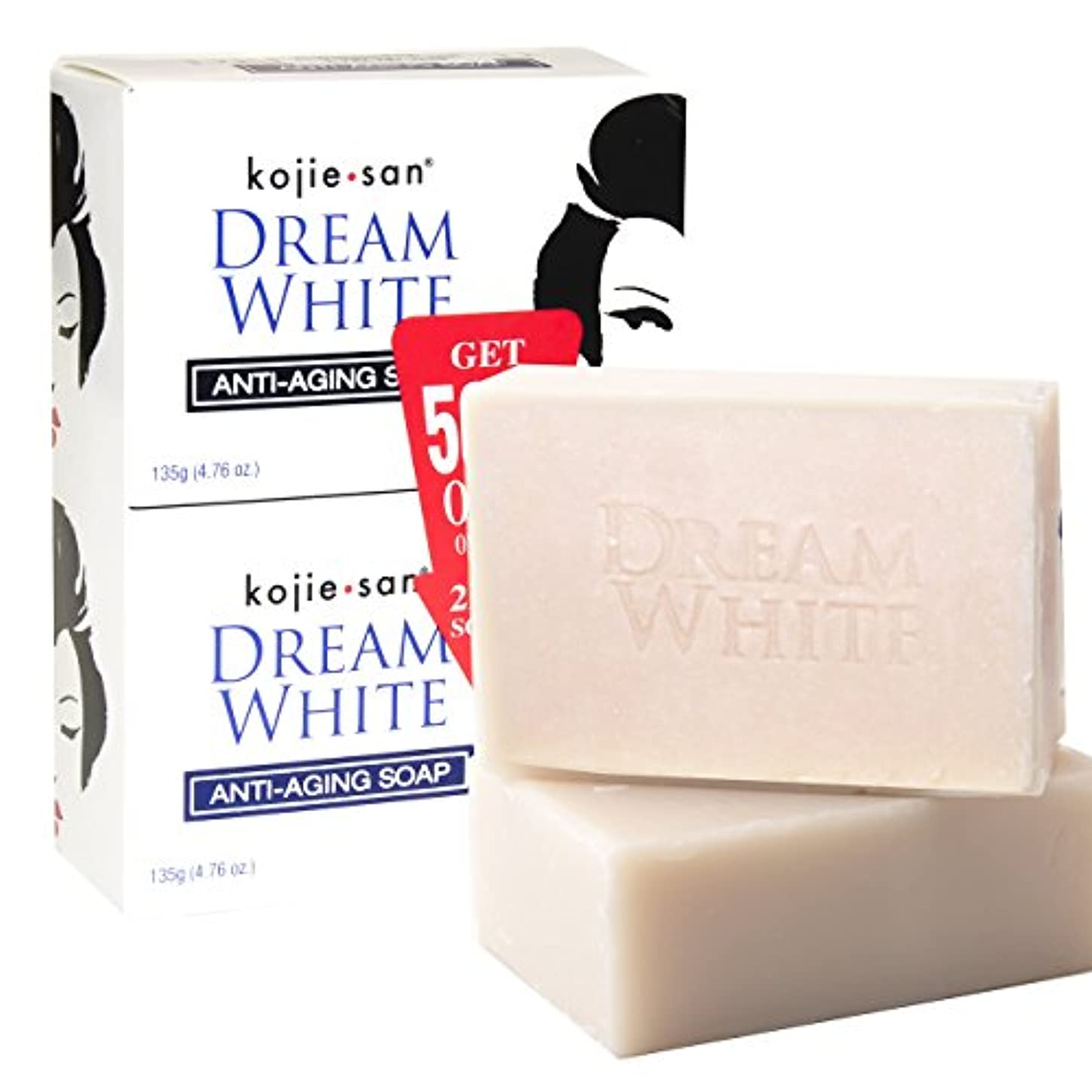 四分円牧草地病者kojie san DREAM WHITE Soap 135g × 2個 ホワイトニングソープ