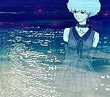 誰か、海を。 EP