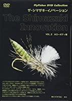 DVD>島崎憲司郎:ザ・シマザキ・イノベーション 2(ホローボディ編) (<DVD>)
