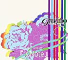 BEST ALBUM「's Note」