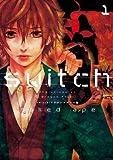 switch the volume on Dragon Fruit: 1 (ZERO-SUMコミックス)