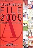 イラストレーションファイル・アナログ (2005) (玄光社MOOK (88))