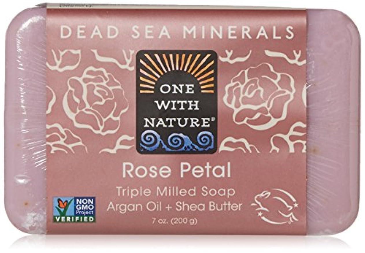 開発補助金雪のOne With Nature - 死海ミネラル棒石鹸の穏やかな剥離のバラの花びら - 7ポンド [並行輸入品]